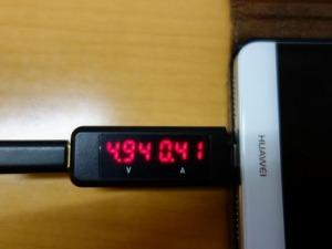 Anker USB ハブ 電流測定
