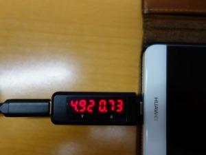 PC USB3.0 電流測定値