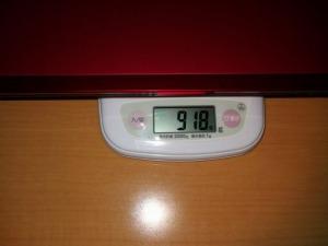 富士通 LIFEBOOK UH75/B3 重量