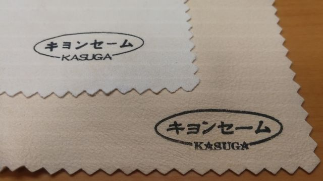 キョンセームシリーズ第3弾☆これがキョンセームの偽物だ!