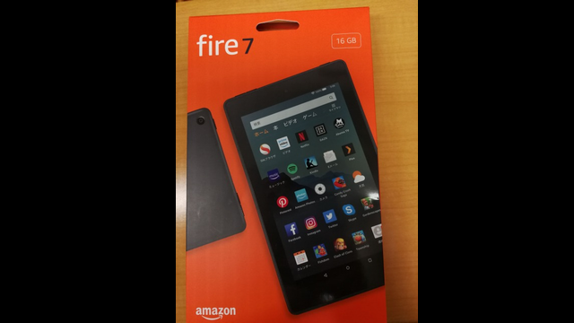 Fireタブレット7☆アマゾンプライムデーが狙い目です