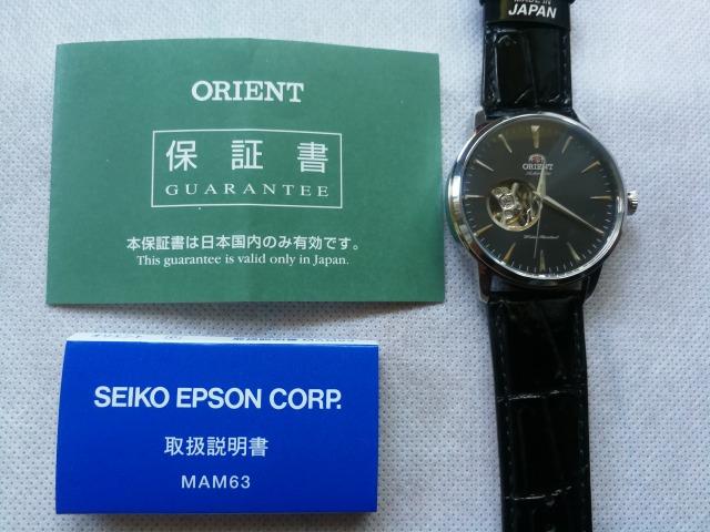 オリエント時計 保証書と取扱説明書