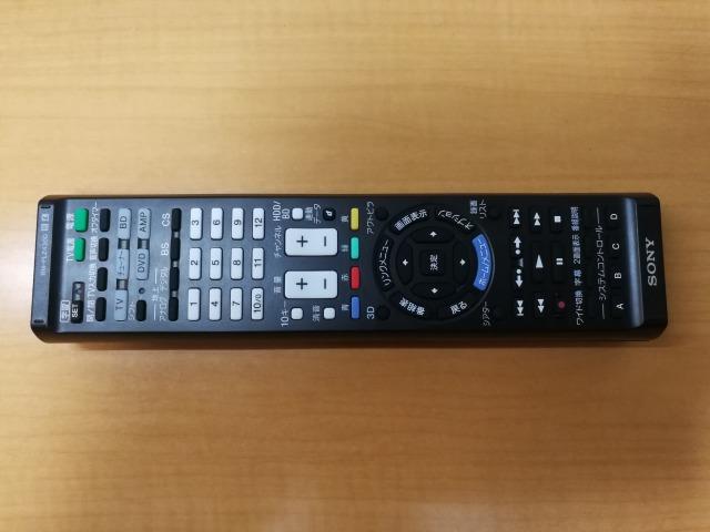 SONY RM-PLZ430D