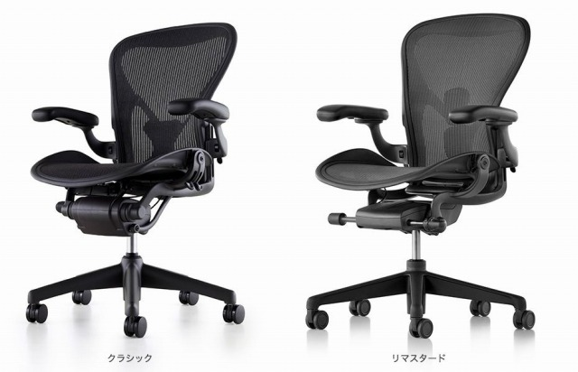 areon chair