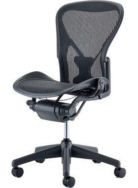 aeron chair light