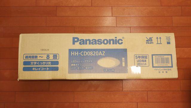 パナソニック LEDシーリングライト HH-CD0820AZ 【Amazon.co.jp限定】